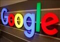 شعار جوجل بصورة من أرشيف رويترز