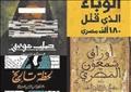 غلاف الكتب الأربعة
