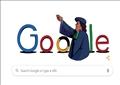 تصدرت صورة تعبيرية لمفيدة عبد الرحمن برداء المحاماة، الواجهة الرئيسية لمحرك البحث الأشهر عالميا