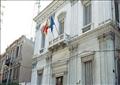 سفارة إسبانيا في القاهرة