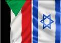 علما إسرائيل والسودان