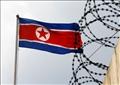 علم كوريا الشمالية بصورة من أرشيف رويترز