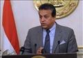 خالد عبدالغفار، وزير التعليم العالي