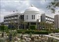 جامعة الفيوم
