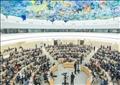 مجلس حقوق الإنسان التابع للأمم المتحدة بجنيف