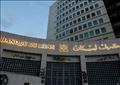 مصرف لبنان (البنك المركزي اللبناني) في بيروت في صورة بتاريخ 23 ابريل 2020. تصوير: محمد عزاقير - رويترز.