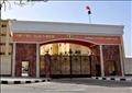 كلية الطب بالقوات المسلحة