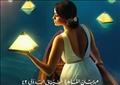 شعار الدورة 42 لمهرجان القاهرة السينمائي الدولي