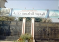 مدينة طلاب جامعة عين شمس