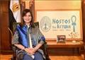 نبيلة مكرم، وزيرة الدولة للهجرة