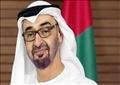 الشيخ / محمد بن زايد آل نهيان