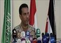 المتحدث الرسمي باسم قوات التحالف العربي في اليمن - العقيد الركن تركي المالكي