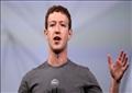 فيسبوك قال إنه سيحدد للمستخدمين مصادر الأخبار الموثوق فيها