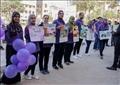 فعاليات وحدة مناهضة العنف والتحرش ضد المرأة بجامعة القاهرة