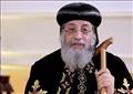 البابا تواضروس الثاني - بابا الإسكندرية وبطريرك الكرازة المرقسية