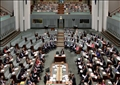 مجلس الشيوخ الاسترالي
