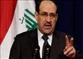 نوري المالكي نائب الرئيس العراقي