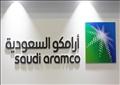 شركة أرامكو النفطية السعودية