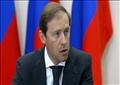 وزير الصناعة والتجارة الروسي - دينيس مانتوروف