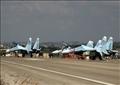 مطار حميميم العسكري
