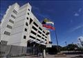 مقر المحكمة العليا في كراكاس - أرشيفية
