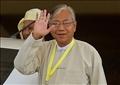 رئيس ميانمار تين كياو