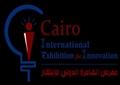 لوجو معرض القاهرة الدولي الرابع للإبتكار2017