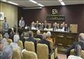 جمعية رجال الأعمال المصريين