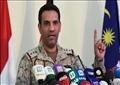 المتحدث الرسمي باسم قوات التحالف العربي في اليمن العقيد الركن / تركي المالكي
