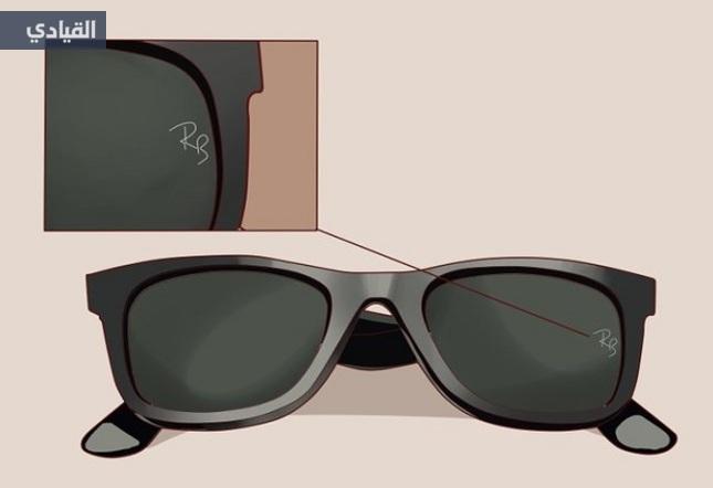 3bbabc0e1 صور: كيف يمكنك التفريق بين النظارة الشمسية الأصلية والمقلدة؟ - بوابة ...