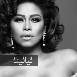 فيديو وصور: شيرين عبد الوهاب تبكي على مسرح موازين!!