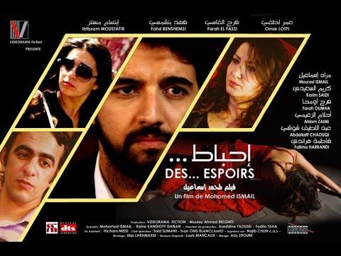 """الفيلم المغربي """"إحباط"""""""