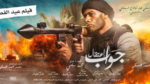 محمد رمضان ينافس في السينما والمسرح في العيد