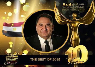 برنامج المصري أفندي