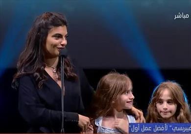الفيلم اللبناني كوستا برافا يفوز بجائزة أفضل عمل أول في مهرجان الجونة