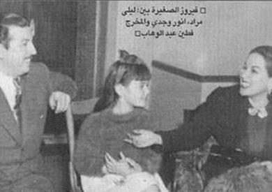 10 معلومات عن الفنانة فيروز الصغيرة شقيقة نيللي وبنت عم لبلبة بوابة الشروق نسخة الموبايل