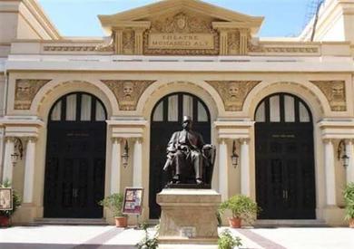 اوبرا الاسكندرية - ارشيفية