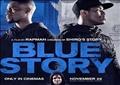 فيلم قصة زرقاء