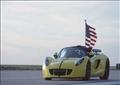 السيارة الامريكية الاسرع في العالم - ارشيفية
