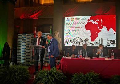 مؤتمر «القاهرة - نابولي» للتجارة