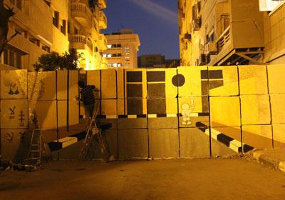 """حملة """"مفيش جدران"""" في شوارع وسط البلد"""