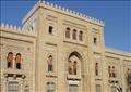 المكتب التنسيقي للمشروعات الإماراتية يمول ترميم المتحف الإسلامي – أرشيفية