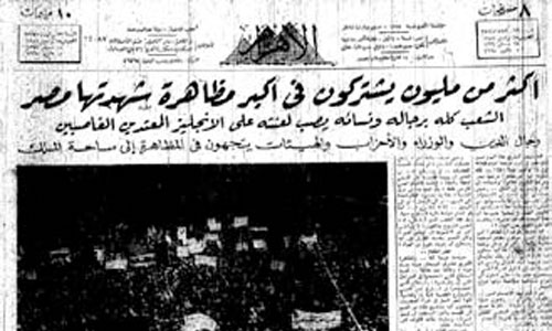 Image result for إلغاء المعاهدة البريطانية