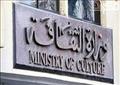 المنتدى الثقافى المصرى