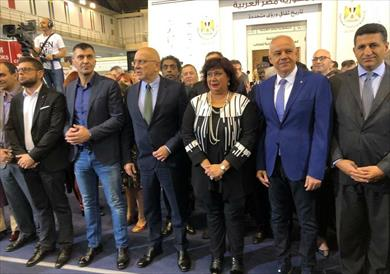 افتتاح معرض بلجراد الدولي للكتاب