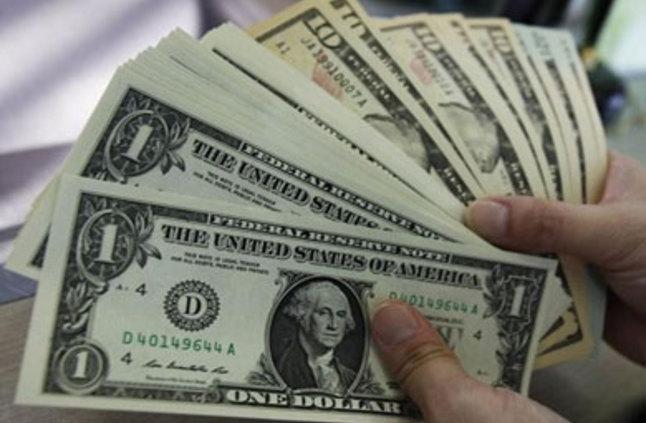 «المركزي» يثبت سعر الدولار في عطاء اليوم.. وسعره يستقر بالبنوك عند 8.88 جنيه