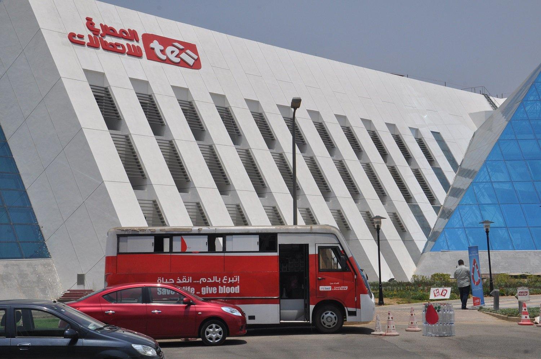 الشركة المصرية للاتصالات