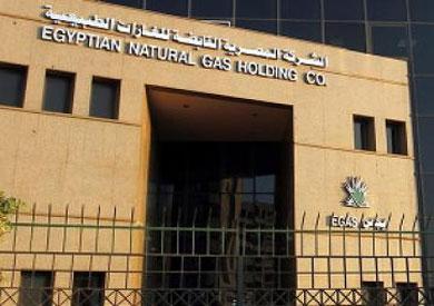 الشركة القابضة للغازات الطبيعية «إيجاس»