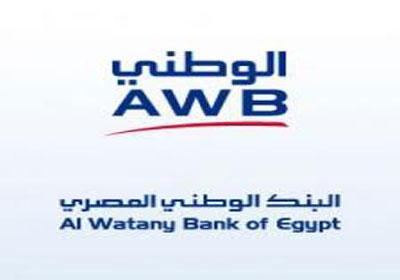 شعار البنك الوطنى المصرى