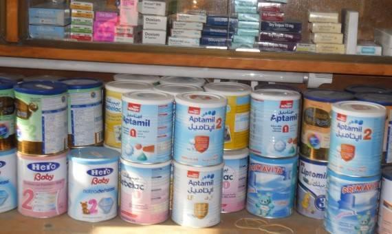 اتحاد الصناعات: مصنع ألبان الأطفال لم يكن «خفيًا».. وأبلغنا به وزير الصحة في أغسطس الماضي
